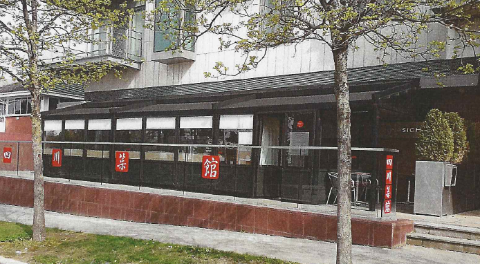 china-sichuan-exterior-3d-view